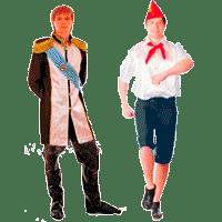 Мужские исторические костюмы