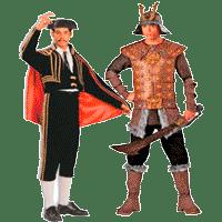 Мужские национальные костюмы