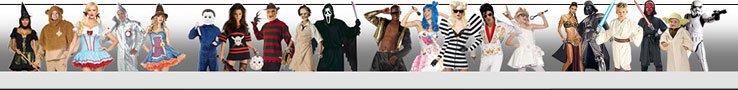 все многообразие карнавальных костюмов