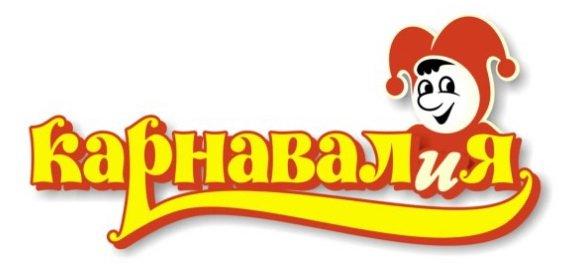 логотип Карнавалия
