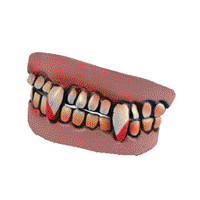 Зубы вампиров